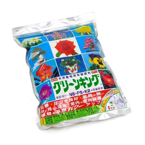 Abono sólido orgánico GREEN KING pellets en bolsa 1 kg