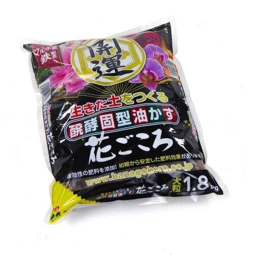 Abono sólido orgánico HANAGOKORO grueso en bolsa 1,8 kg