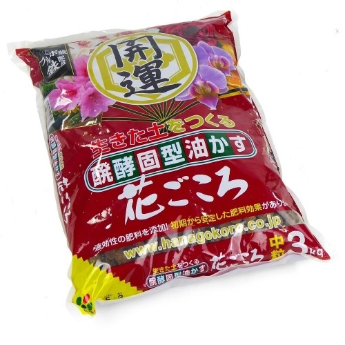 Abono sólido orgánico HANAGOKORO pequeño en bolsa 3 kg