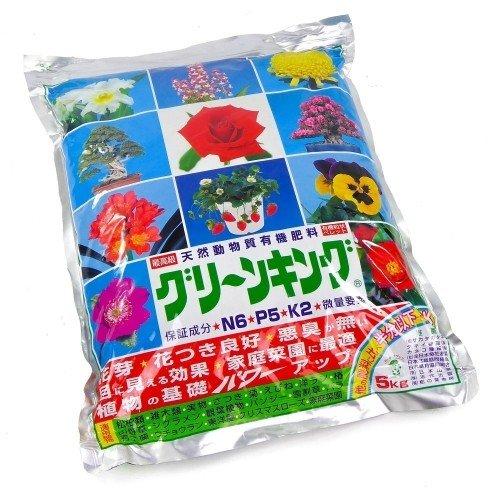 Abono sólido orgánico GREEN KING pellets en bolsa 5 kg