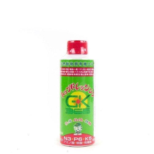 Abono orgánico líquido GREEN KING en botella 170 g