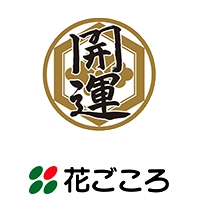 Hanagokoro